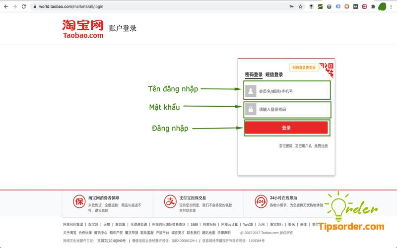 Cách để đăng nhập Taobao khá đơn giản