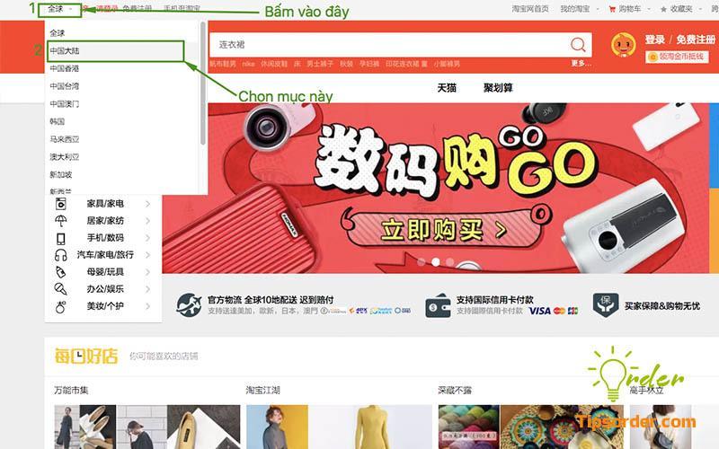 Chuyển giao diện web taobao về phiên bản nội địa Trung Quốc