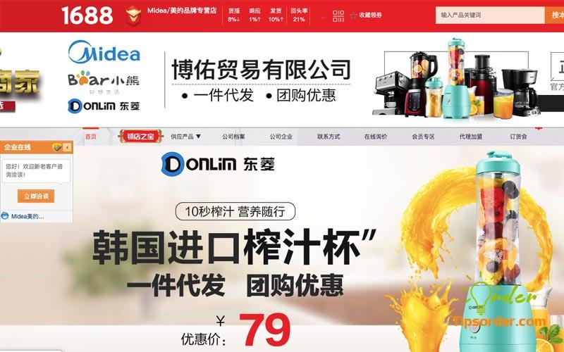 Cửa hàng phân phối đồ điện dân dụng của Media