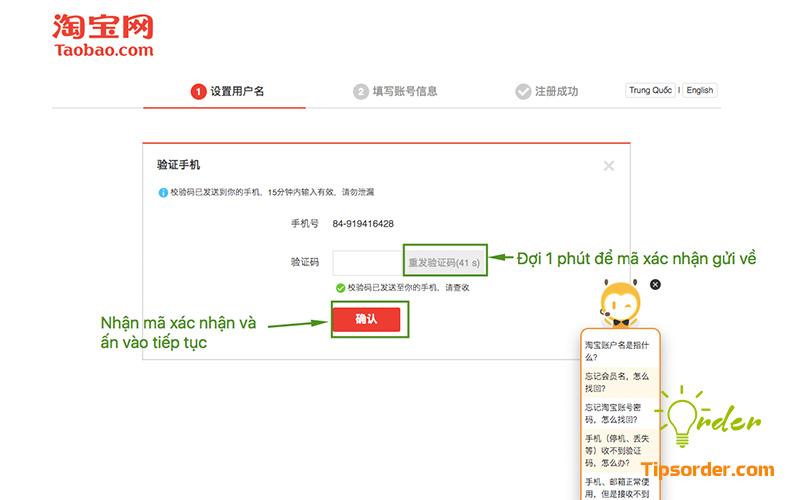 Điền mã xác nhận để tiến hành đăng ký tài khoản taobao