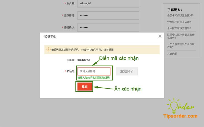 Điền mã xác nhận được gửi về số điện thoại để xác nhận đăng ký