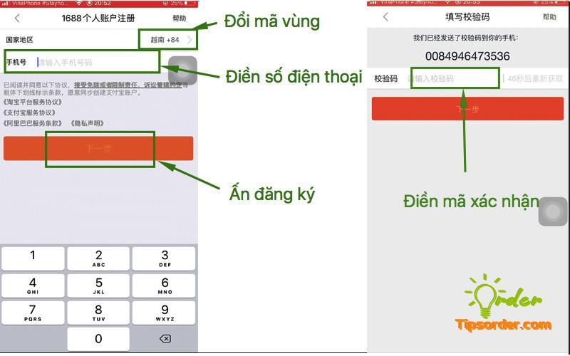 Điền số điện thoại và mã xác nhận để hoàn tất đăng ký