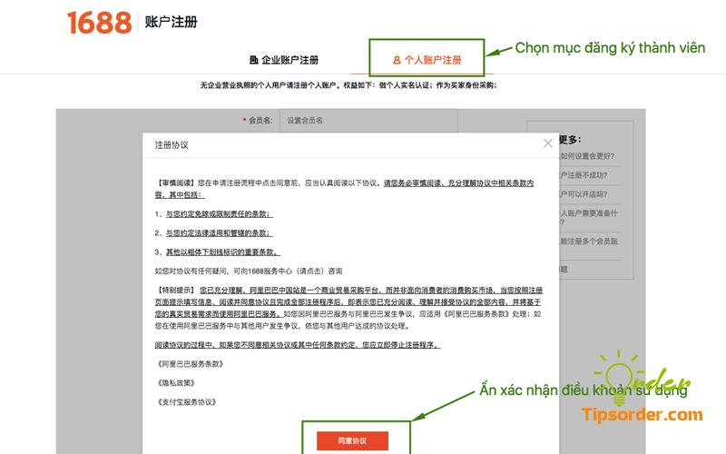 Chọn mục đăng ký tài khoản và xác nhận điều khoản sử dụng