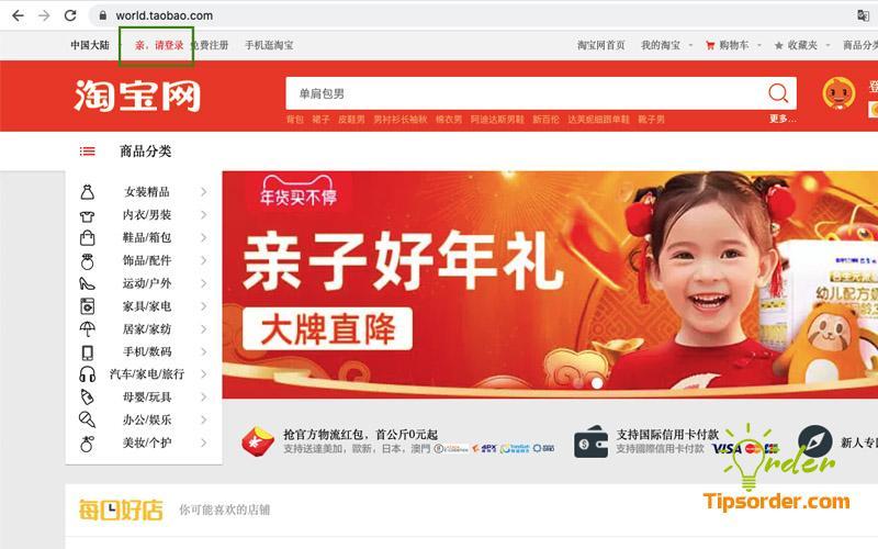 Click vào dòng chữ màu đỏ để tiến hành đăng nhập vào hệ thống mua hàng taobao