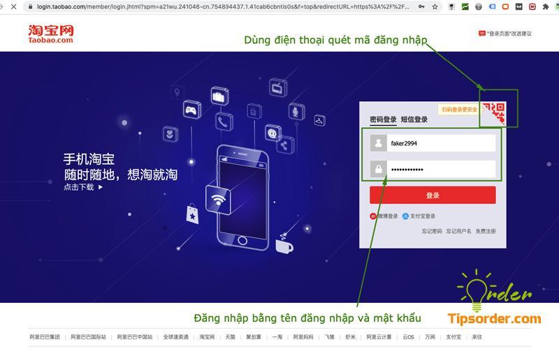 Lựa chọn phương thức đăng nhập vào hệ thống của taobao