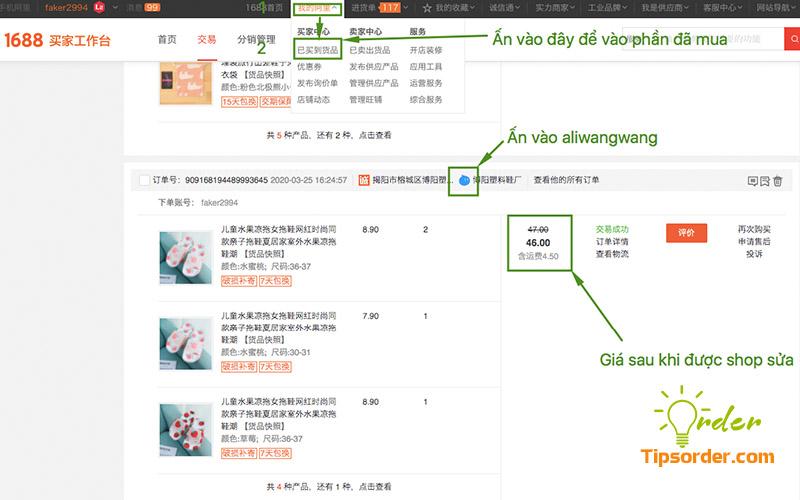 Chọn đơn hàng cần mặc cả và ấn vào biểu tượng aliwangwang