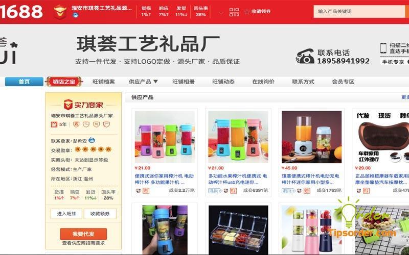 Shop đồ điện dân dụng Qihui