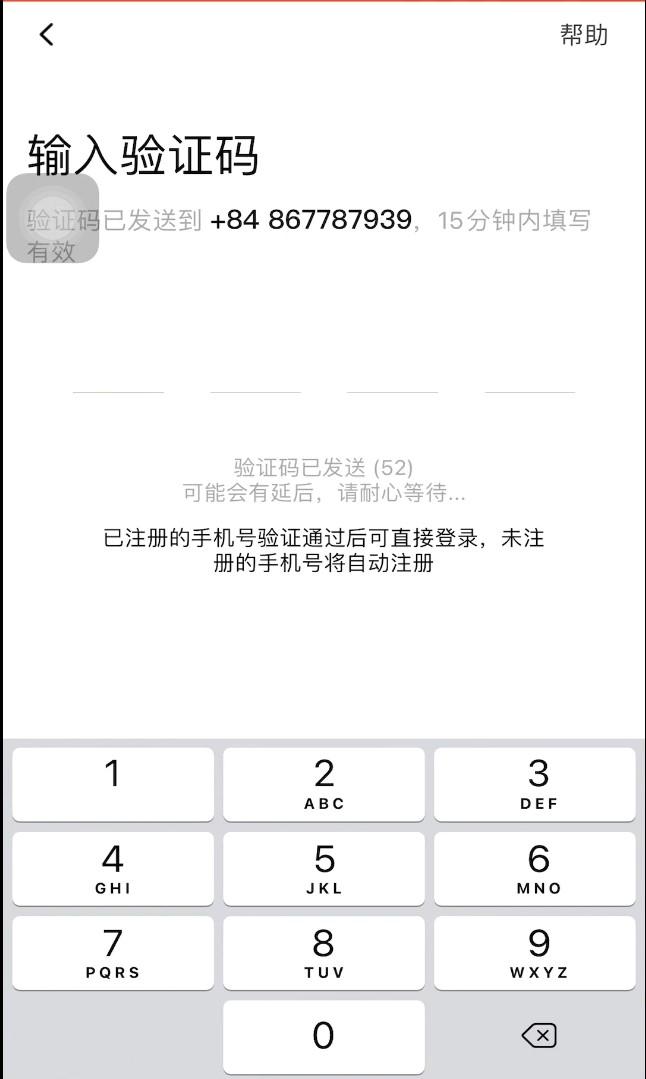 Chờ mã xác thực mà Taobao gửi về khi đăng ký tài khoản