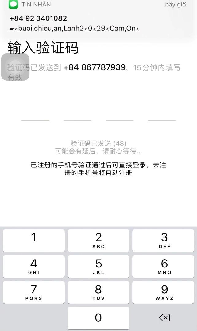 Mã xác minh đăng ký Taobao đã được gửi về điện thoại
