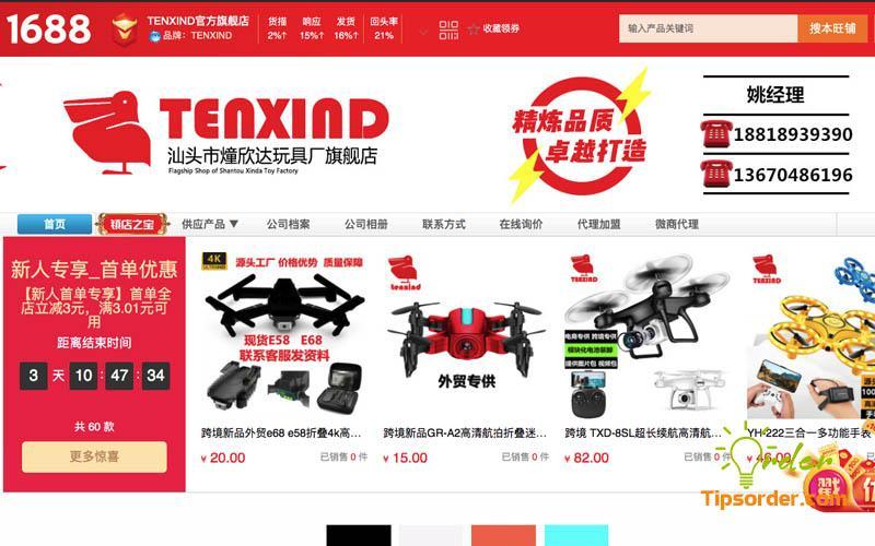 Xưởng sản xuất đồ chơi công nghệ TenXinD
