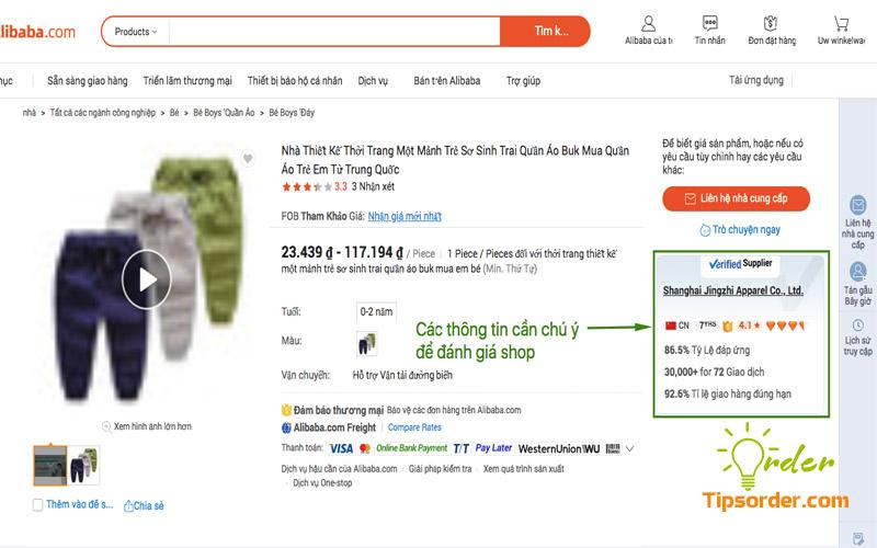 Chọn và đánh giá sản phẩm trên Alibaba