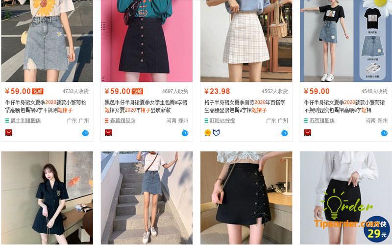 Nguồn hàng chân váy trên taobao rẻ