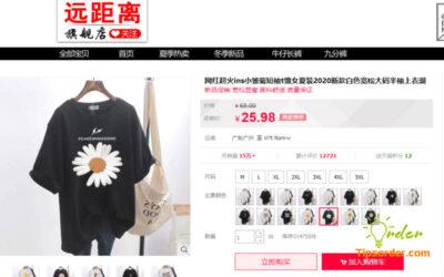 Áo phông hoạ tiết hoa cúc hot trend 2020