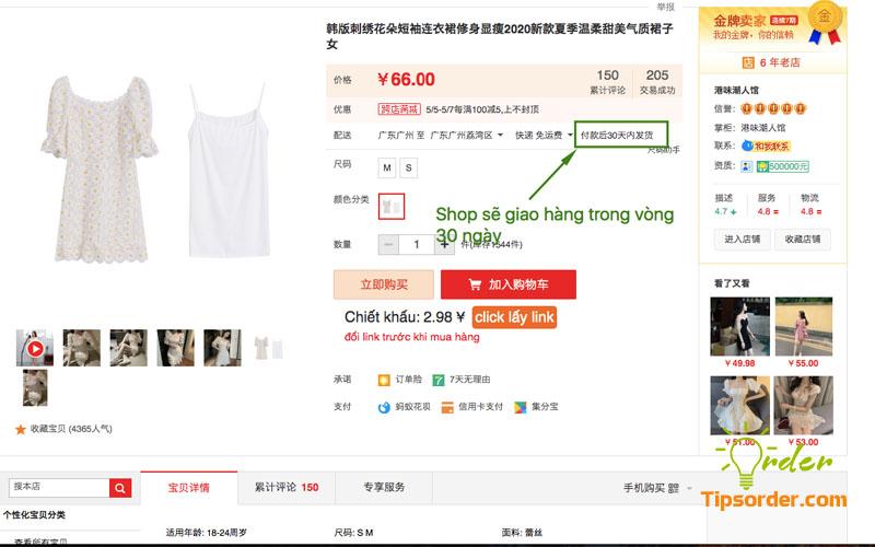 Shop váy trên taobao này giao hàng trong vòng 30 ngày