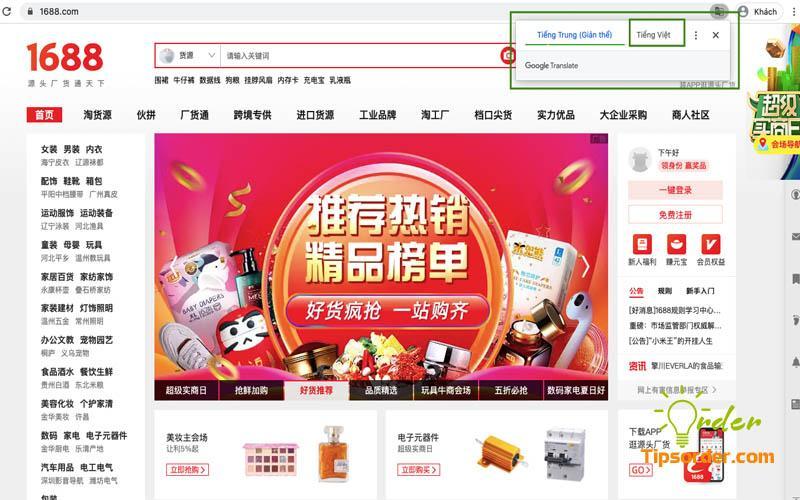 Sử dụng bộ dịch có sẵn của Google Chrome để dịch tiếng Việt