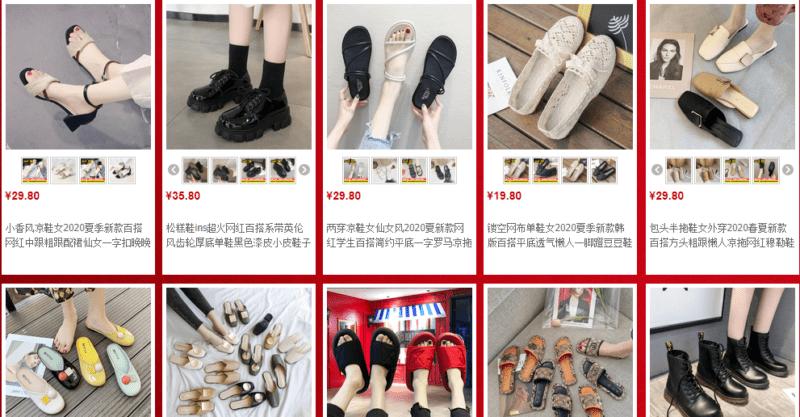 Giày bệt nữ Quảng Châu