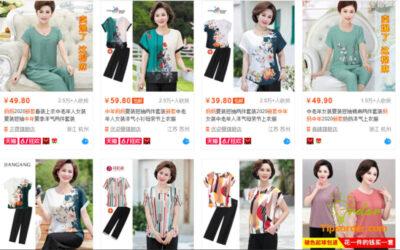 Quần áo nữ trung niên