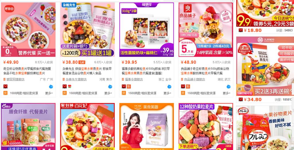 Ngũ cốc dinh dưỡng nội địa Trung Quốc