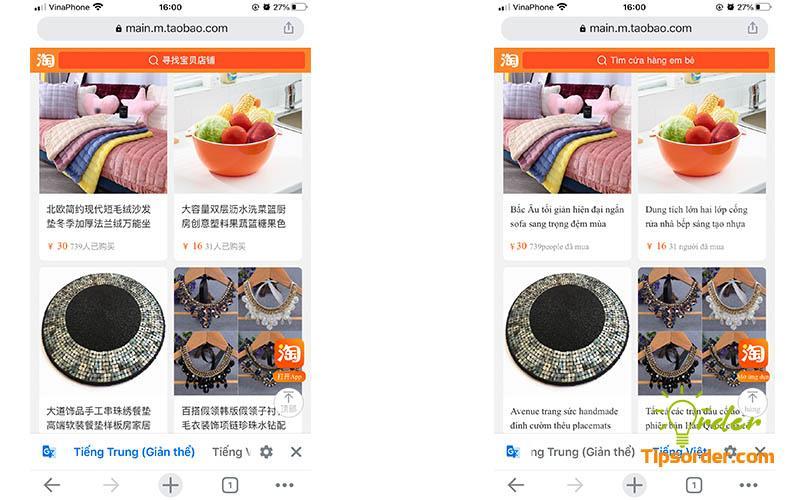 Chọn phần ngôn ngữ ở dưới cùng màn hình để dịch trang Taobao trên điện thoại