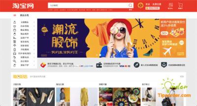 Mua hàng trên Taobao bằng thẻ visa như thế nào