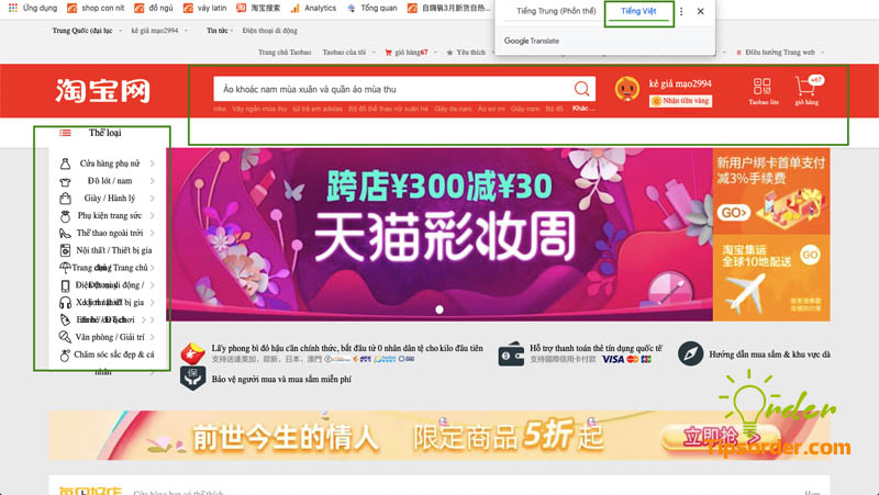 Chọn dịch sang tiếng Việt để chuyển giao diện Taobao sang tiếng Việt