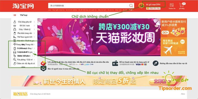 Một số hạn chế nhỏ khi dịch trang Taobao sang tiếng Việt