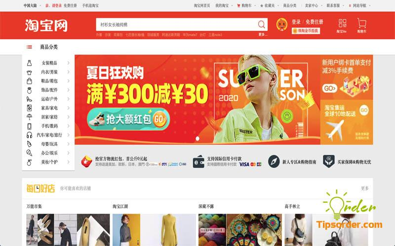 Taobao là gì? Mua hàng trên Taobao có đảm bảo không?