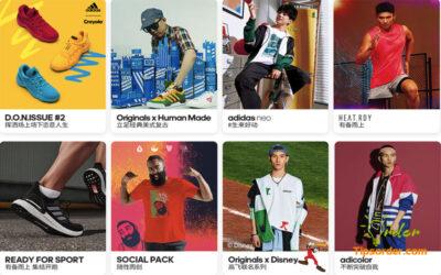 Shop chính hãng của Adidas trên Tmall