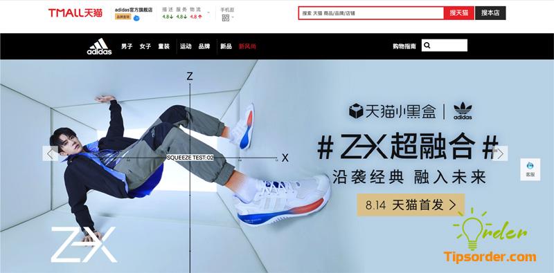 Giao diện shop Adidas chính hãng trên Tmall