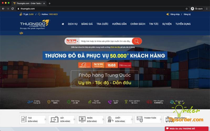 Trang web của thuongdo.com hỗ trợ tìm sản phẩm ngay trên web