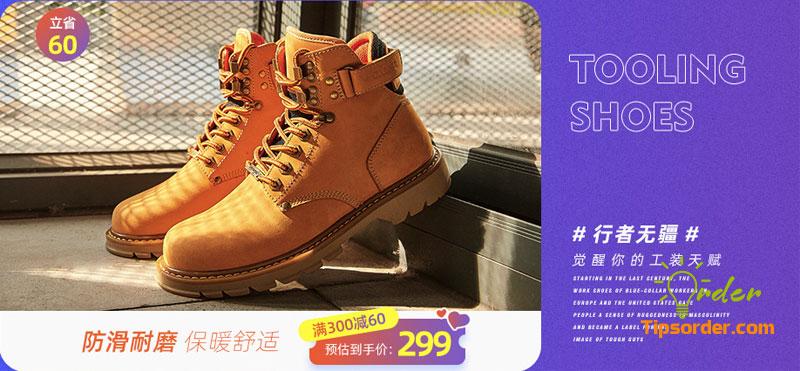 Hãng Camel là một trong các hãng giày nội địa Trung Quốc