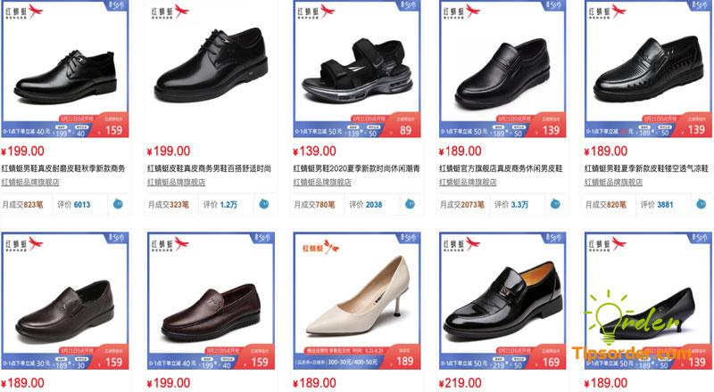 Hãng giày Red Dragon là một thương hiệu giày nội địa nổi tiếng