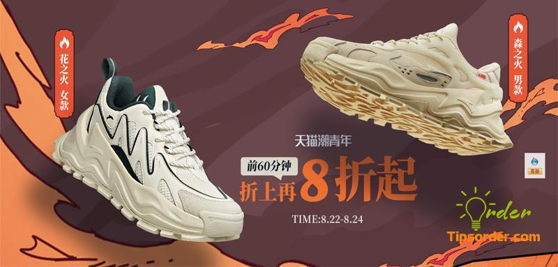 Sản phẩm mới của hãng giày ANTA