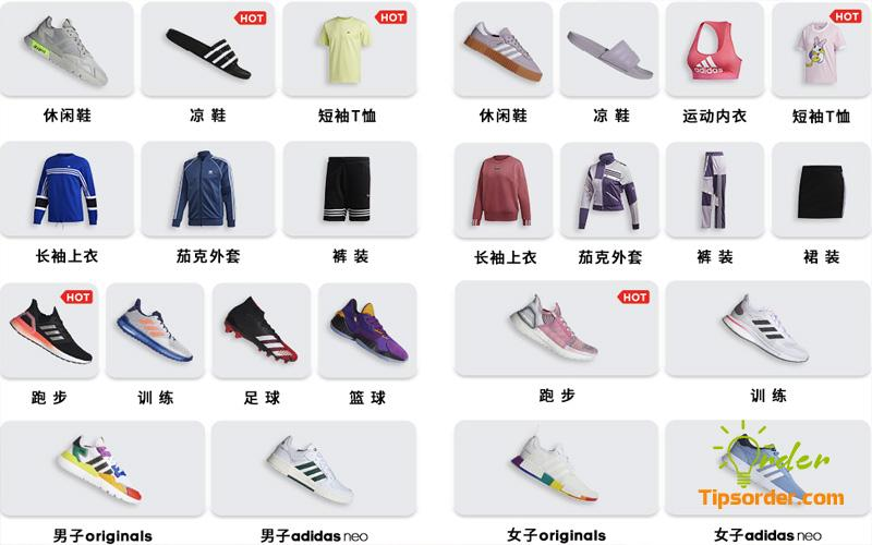 Tất cả các sản phẩm của Adidas đều được bày bán trên Tmall
