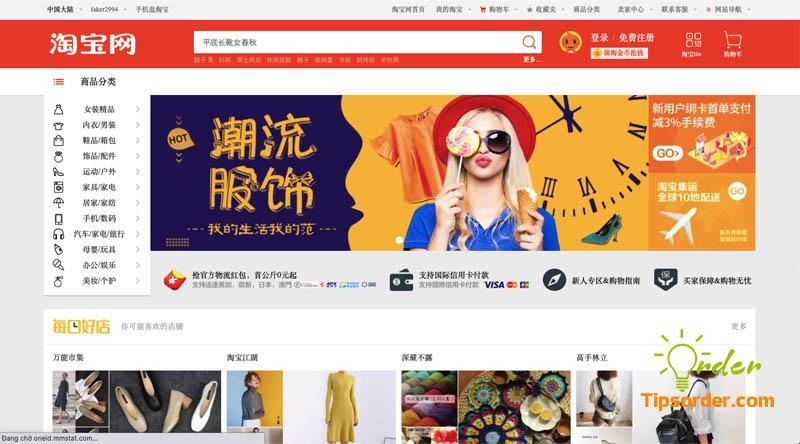Nguồn hàng trên các kênh TMĐT như Taobao được bảo hộ bởi Alibaba