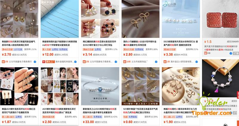 Nguồn hàng phụ kiện thời trang trang sức tại Quảng Châu