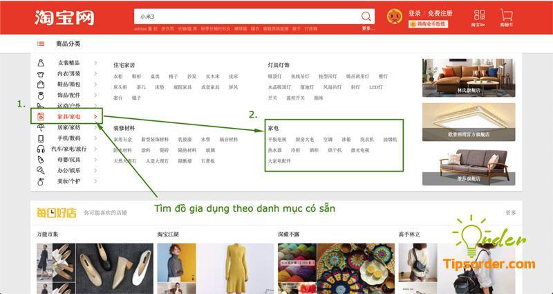 Tìm sản phẩm đồ gia dụng trên Taobao bằng danh mục có sẵn