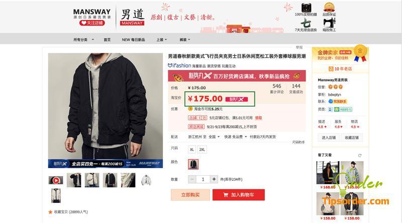 Làm sao để biến giá trên Taobao thành giá mua sỉ