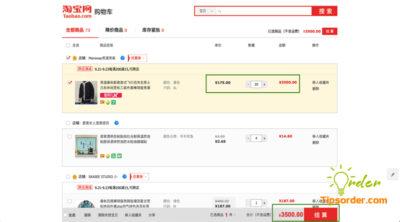 Với mức giá trên Taobao, dù có mua bao nhiều sản phẩm thì giá không thay đổi