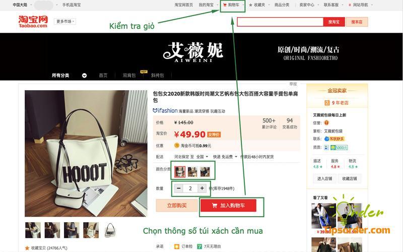 Các bước đặt mua hàng túi xách Quảng Châu trên Taobao khá đơn giản