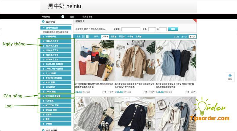 Shop Heiniunai chia danh mục sản phẩm khá hợp lý