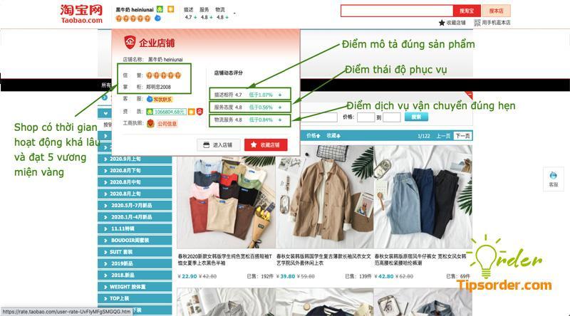 Shop Heiniunai trên Taobao có độ uy tín khá cao