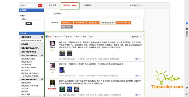 Xem độ uy tín shop Taobao qua phản hồi và hình ảnh feedback