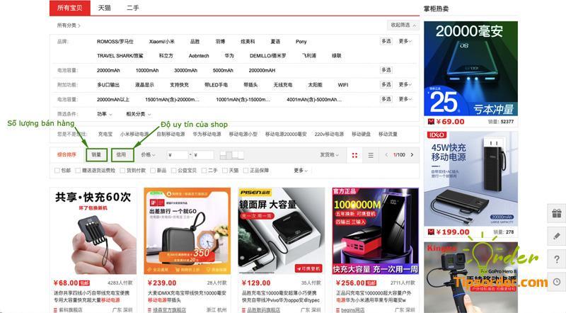 cách tìm shop uy tín nhanh trên Taobao