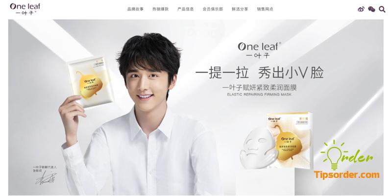 Dòng sản phẩm mặt nạ làm đẹp của Oneleaf