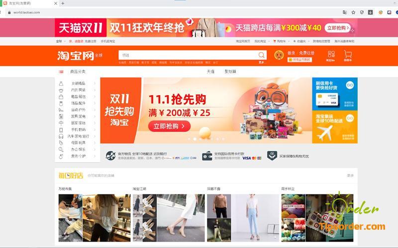 Trang chủ khi đăng nhập trên Taobao