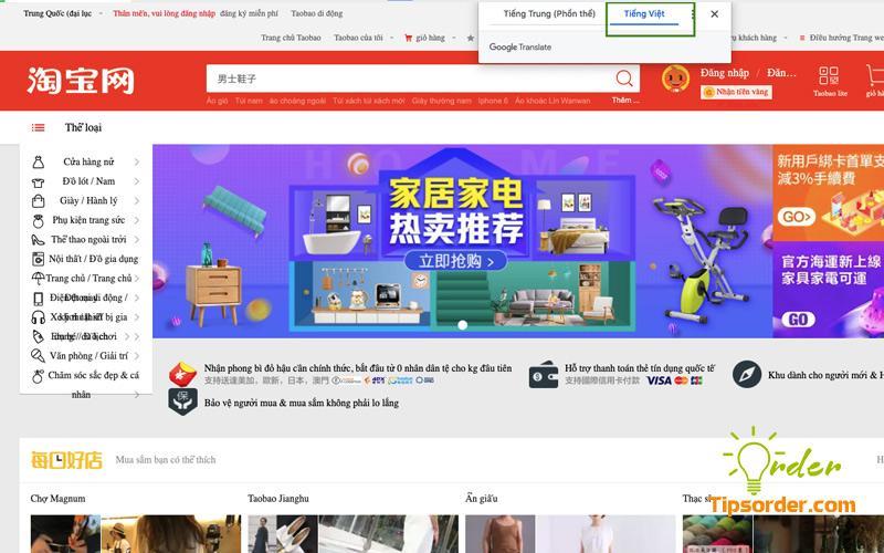 Dịch trang web sang tiếng Việt để dễ dàng sử dụng hơn nhiều