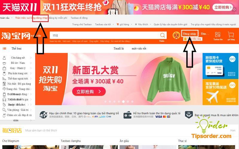 Nhấn để đăng nhập vào Taobao