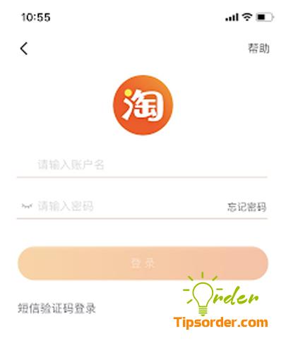 Điền đầy đủ thông tin tài khoản và mật khẩu để đăng nhập vào Taobao