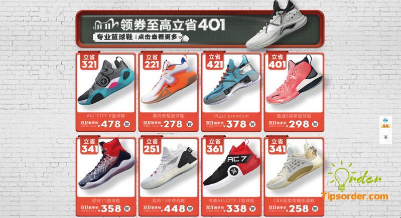 Giày Lining được giá sâu vào những ngày đặc biệt trong năm